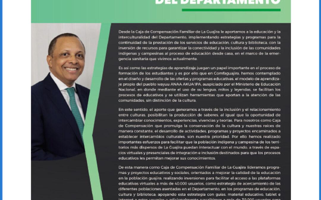 COMFAGUAJIRA APORTA A LA EDUCACIÓN Y LA INTERCULTURALIDAD DEL DEPARTAMENTO